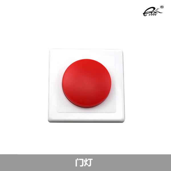 江淮同悦rs门灯电路图